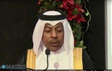 Nacionalni dan Katara