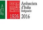 Otvoren vicenkonzulat Italije u Subotici