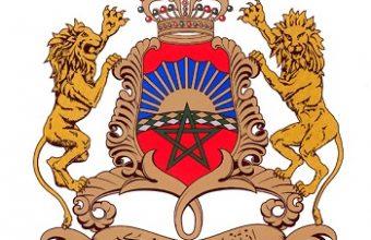 Grb Kraljevine Maroko