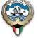 Govor Nj. E. ambasadora Kuvajta