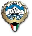 grb Kuvajta